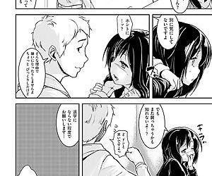 Ijirashii Kimi - part 10