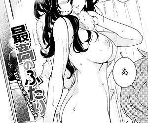 Ijirashii Kimi - part 2