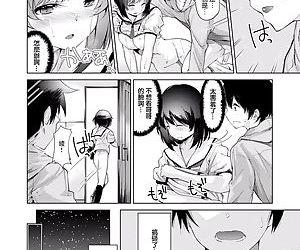 Ecchina VR Gemuchuu Machigatte Imoutoni Maji SEX Shiteta! 1-5 - 在VR黃遊裡搞錯了結果上了妹妹!1-5 - part 2