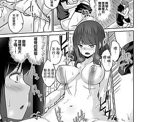 Ecchina VR Gemuchuu Machigatte Imoutoni Maji SEX Shiteta! 4 - 在VR黃遊裡搞錯了結果上了妹妹!4 - part 2