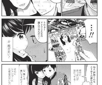 COMIC Penguin Club Sanzokuban 2018-05 - part 11