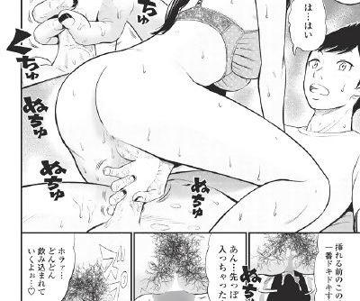 COMIC Penguin Club Sanzokuban 2018-05 - part 12