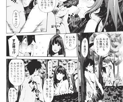 COMIC Penguin Club Sanzokuban 2018-05 - part 6