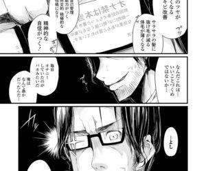 Koakuma Kanojo no Sex Jijou. - part 5