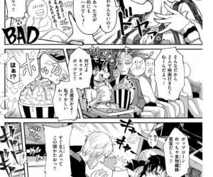 COMIC Kairakuten BEAST 2018-04 - part 9
