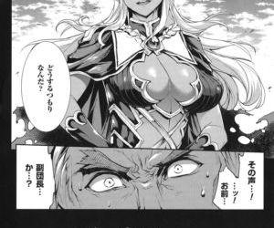 Shinkyoku no Grimoire - PANDRA saga 2 nd story - III
