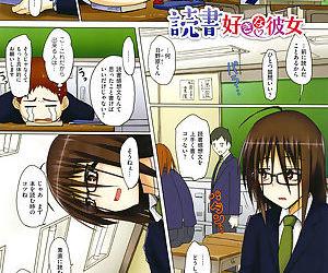 Are-zuki Kanojo - happy sexperience - part 9