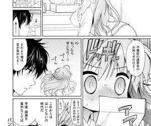 Hatsukoi Party - part 7