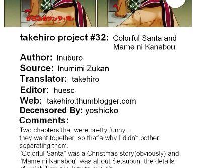 Colorful Santa - Santa Claus Dreamin