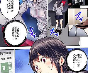 Ikaseru Furi suru dake tte Itta no ni... Satsutaba o Kuwaenagara Maji Ikigao o Sarasu JK - part 3