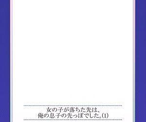 Onnanoko ga Ochita Saki wa- Ore no Musuko no Sakippo deshita Ch. 1 - part 2
