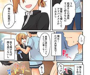 Arisugawa Ren tte Honto wa Onna nanda yo ne. 16 - part 2