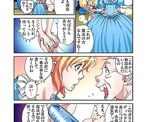 Otona no Douwa ~Cinderella