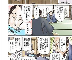 Oedo de Ecchi Shimasu! 6 - part 3