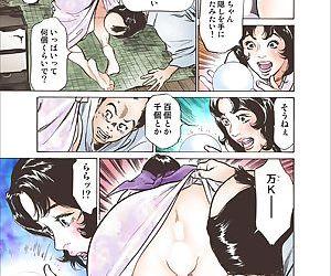 Oedo de Ecchi Shimasu! 6 - part 4