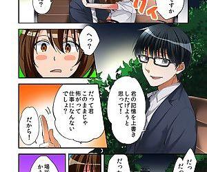 Fuuzokujou to Boku no Karada ga Irekawatta node Sex Shite mita 3