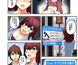 Daredemo Hamereru!? Kozukuri Jourei - part 2
