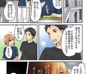 Arisugawa Ren tte Honto wa Onna nanda yo ne. 6 - part 2