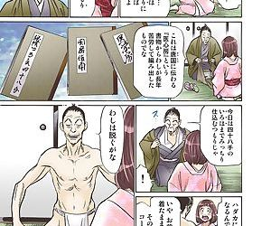 Oedo de Ecchi Shimasu! 3 - part 3