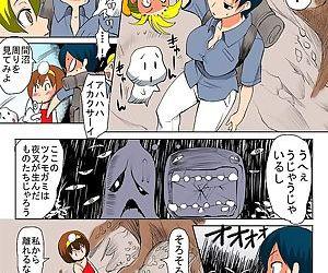 Binkan Taimashi Himeno-chan 1 - part 3