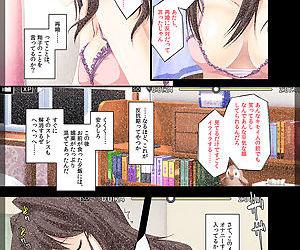 Jitaku Keibiin ~Namaikina Imouto Katsuragi Yuki Hen~ - part 2