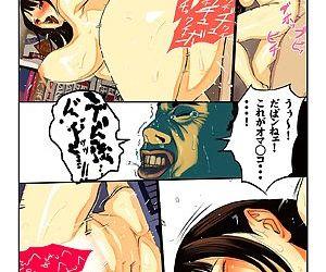 Kimoani no Osanazuma Shiiku Nikki 1 - part 5