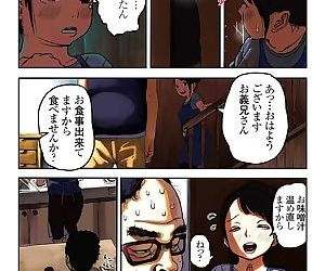 Kimoani no Osanazuma Shiiku Nikki 1