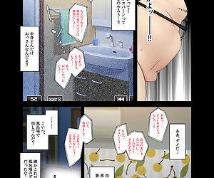 Jitaku Keibiin ~Imouto no Shinyuu Haihara Narumi Hen~ - part 2