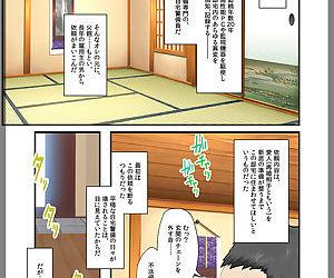 Jitaku Keibiin ~Imouto no Shinyuu Haihara Narumi Hen~