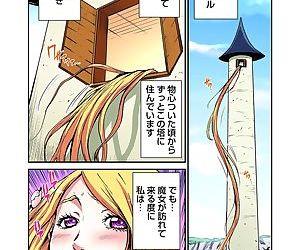 Otona no Douwa ~Rapunzel