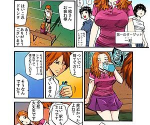 Kyousei Waisetsu Zukan ~Gedou Coach ga Asedaku Bishoujo ni Bukkomi Shidou~
