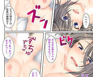 NTR彼女はいじめられっ娘~隠れ巨乳で眼鏡っ娘の彼女が、知らない間に×××の○○○にされてたなんて…~