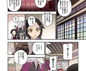 Onaka ni Ippai- Ayakashi no Tane 10