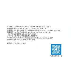Cojanskaya-san ni Sakusei Sareru Hon