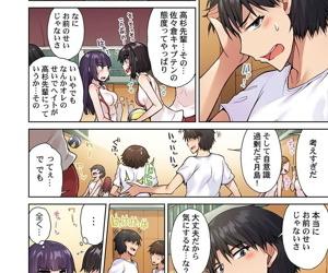 Asoko Araiya no Oshigoto ~Kataomoichuu no Aitsu to Onnayu de~