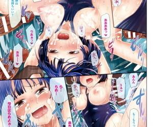 Bessatsu Comic Unreal Color Comic Collection 6 side_R - part 2