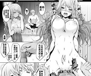 Tauros ~Saimin Hitozuma Netori~ - Tauros ~Hypnotism Wife NTR~