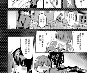 Kenshin Nadeshiko Ch.1-2