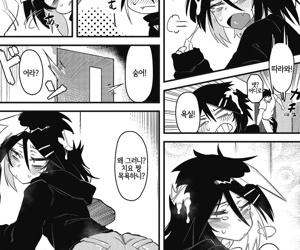 Suki Kirai Daisuki - 좋아・싫어・너무 좋아