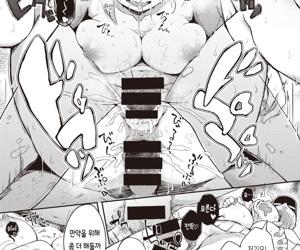 Natsu no Mamono - 여름의 마물