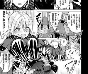 2D Comic Magazine TS vol.1 - part 2
