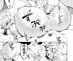 Onee-chan datte Seishun Shitai!