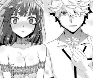 Zombie no Hanayome - bride of zombie - part 2