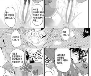 Under Hair Salon ~Hitozuma Inmou Numeri Otoshi~