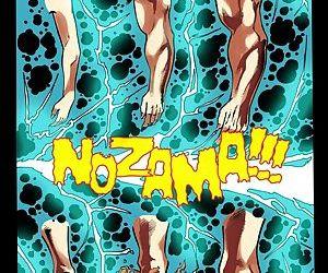 Nozama Transfer 1