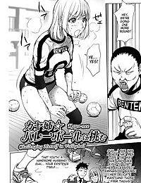 KayaNetori Kaya-Nee Series Aizou Ban - part 7