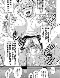 Tsundero - part 7
