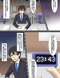 Saimin ~Kyoushi no Ore ga Seito mo Onna Kyoushi mo Hitozuma mo Netorihoudai~ - part 3